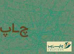 جعبه سازی در اصفهان