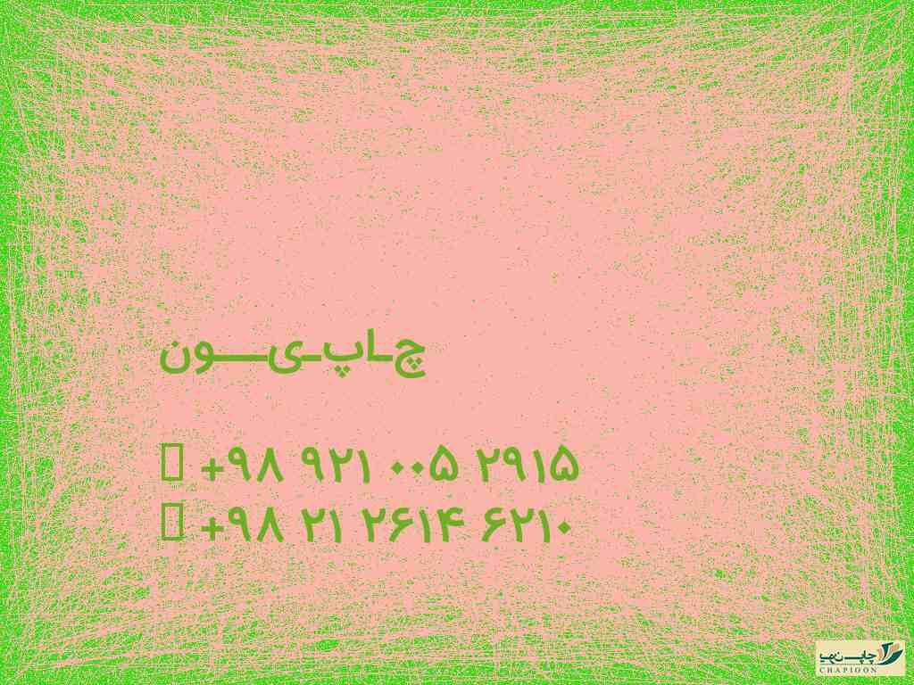 جعبه سازی چوبی اصفهان