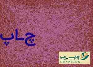 جعبه سازی کرمانشاه