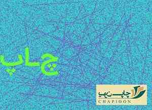 جعبه شیرینی در مشهد