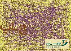 جعبه شیرینی سازی اصفهان