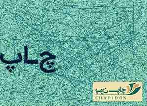 جعبه شیرینی سازی تهران