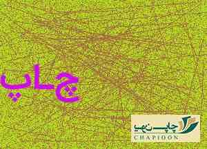 جعبه طلا و جواهر شریفی