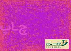جعبه مقوایی کرمان