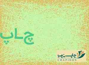 جعبه کاپ کیک اصفهان