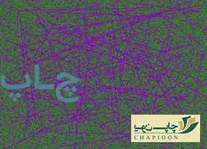 خرید سررسید در اصفهان