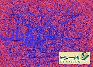 خرید کارت پی وی سی