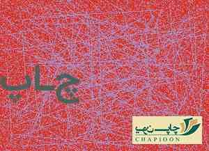دانلود سالنامه ۱۴۰۱