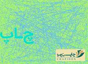 سالنامه آماری استان لرستان 1397