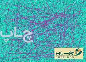 سالنامه آماری لرستان 1395
