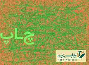 سالنامه استان آذربایجان غربی