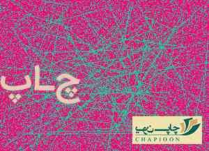 سالنامه استان لرستان