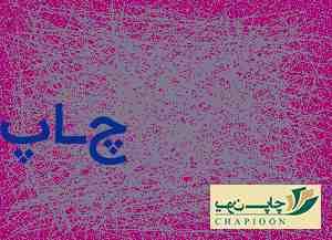سالنامه افغانستان