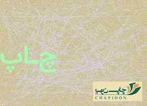 سالنامه روزنامه اطلاعات