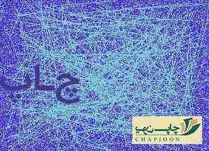 سالنامه سال 1399 خیلی سبز