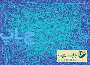 سالنامه عراق