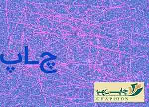 سالنامه قرآنی