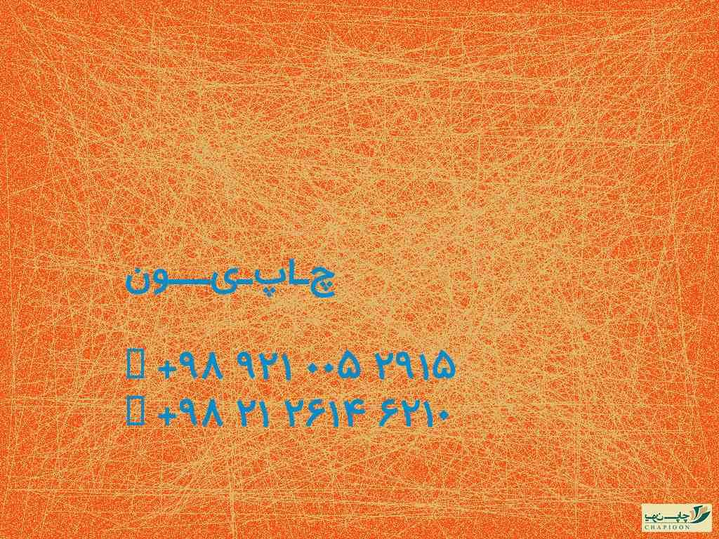 سالنامه قمری 99