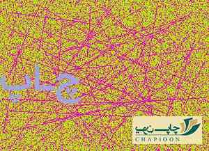 سالنامه قمر در عقرب ۹۸