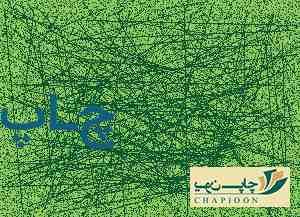 سالنامه قمر در عقرب ۹۹