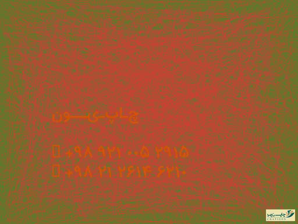 سالنامه قمر در عقرب