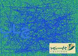 سالنامه هجری قمری
