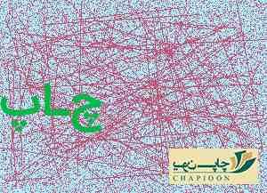 سالنامه کشور ایران
