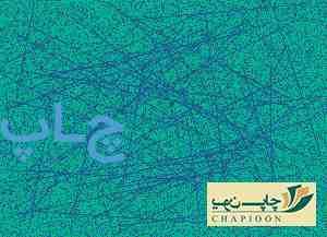 ست اداری دست دوم اصفهان