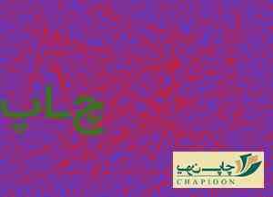 ست اداری فارسی لایه باز