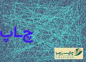 ست رومیزی اداری صنایع دستی