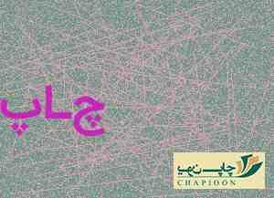 سررسید اختصاصی بیمه ایران