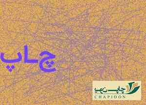 طراحی لوگو با پیکس ارت