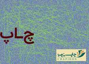 طراحی لوگو تایپ فارسی