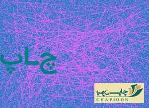 طراحی لوگو جهانی