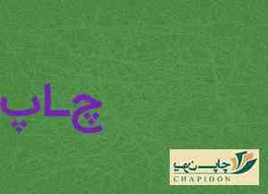 طراحی لوگو نجاری