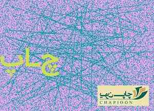 طراحی کارت ویزیت پی وی سی