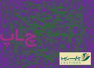 طراحی کارت پی وی سی