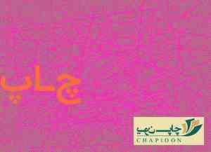 طراحی گرافیک ایران