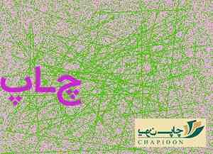 طراحی گرافیک تایپوگرافی