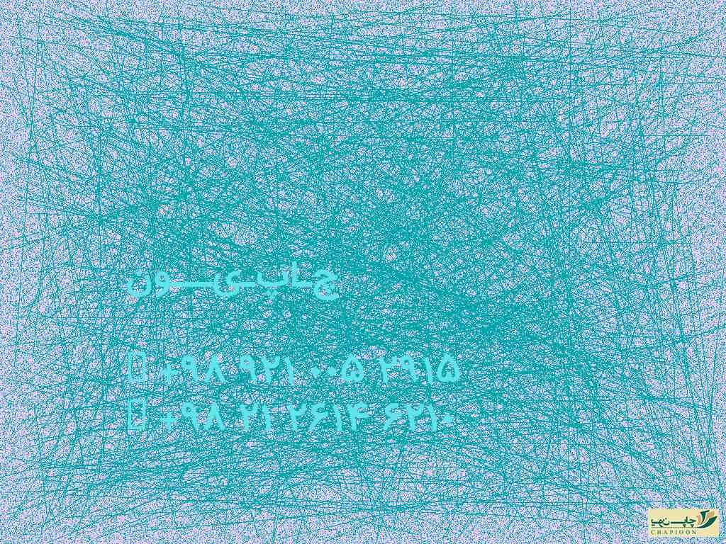 فروش چاپگر کارت پی وی سی