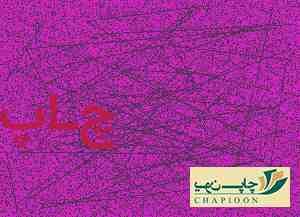 لیوان کاغذی تبریز