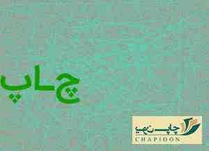 مراکز چاپ بروشور