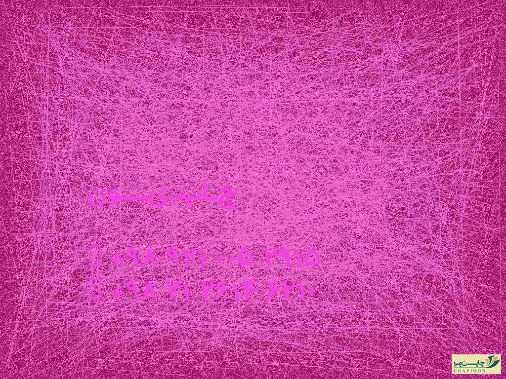 نمایندگی کارت پی وی سی
