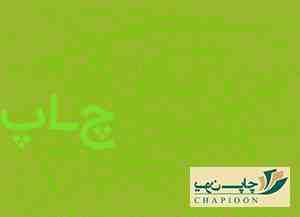 پاکت کرافت در تبریز