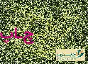 پرینت کارت پی وی سی