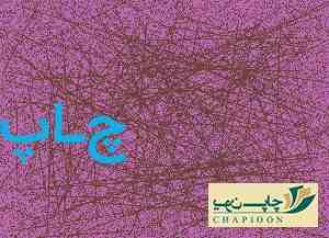 چاپگر کارت پی وی سی دست دوم