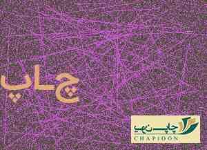 چاپ آنلاین کارت ویزیت تبریز