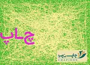 چاپ اتیکت تهران