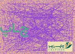 چاپ اتیکت لباس در تبریز