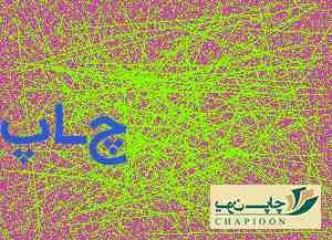 چاپ اتیکت لباس در مشهد